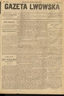 Gazeta Lwowska. 1901, nr244