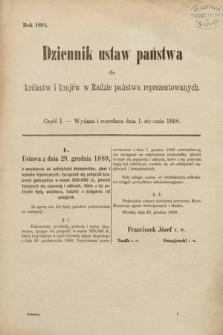 Dziennik Ustaw Państwa dla Królestw i Krajów w Radzie Państwa Reprezentowanych. 1890, cz.1