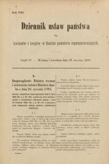 Dziennik Ustaw Państwa dla Królestw i Krajów w Radzie Państwa Reprezentowanych. 1890, cz.4