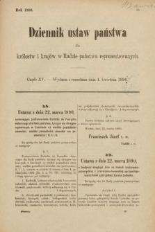 Dziennik Ustaw Państwa dla Królestw i Krajów w Radzie Państwa Reprezentowanych. 1890, cz.15