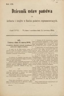 Dziennik Ustaw Państwa dla Królestw i Krajów w Radzie Państwa Reprezentowanych. 1890, cz.18