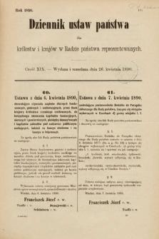 Dziennik Ustaw Państwa dla Królestw i Krajów w Radzie Państwa Reprezentowanych. 1890, cz.19