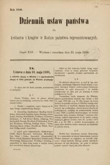 Dziennik Ustaw Państwa dla Królestw i Krajów w Radzie Państwa Reprezentowanych. 1890, cz.21