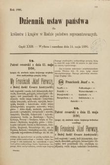 Dziennik Ustaw Państwa dla Królestw i Krajów w Radzie Państwa Reprezentowanych. 1890, cz.22