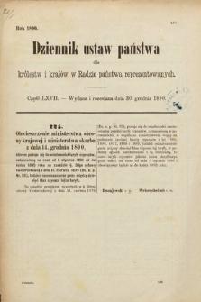 Dziennik Ustaw Państwa dla Królestw i Krajów w Radzie Państwa Reprezentowanych. 1890, cz.67