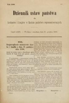 Dziennik Ustaw Państwa dla Królestw i Krajów w Radzie Państwa Reprezentowanych. 1890, cz.69