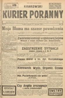 Krakowski Kurier Poranny : niezależny organ demokratyczny. 1938, nr17