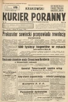Krakowski Kurier Poranny : niezależny organ demokratyczny. 1938, nr56