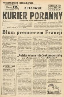 Krakowski Kurier Poranny : niezależny organ demokratyczny. 1938, nr73
