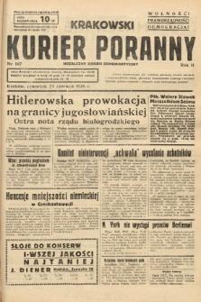 Krakowski Kurier Poranny : niezależny organ demokratyczny. 1938, nr167