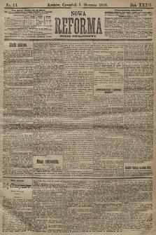 Nowa Reforma (numer popołudniowy). 1913, nr13