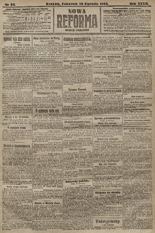 Nowa Reforma (numer poranny). 1913, nr24