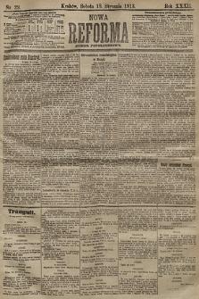 Nowa Reforma (numer popołudniowy). 1913, nr29