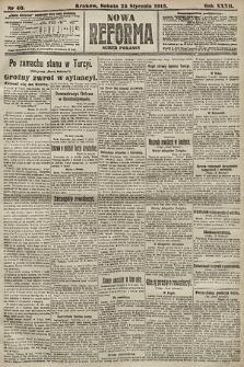 Nowa Reforma (numer poranny). 1913, nr40