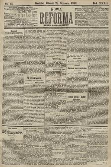 Nowa Reforma (numer popołudniowy). 1913, nr45