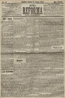 Nowa Reforma (numer popołudniowy). 1913, nr65
