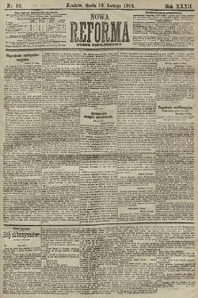 Nowa Reforma (numer popołudniowy). 1913, nr83