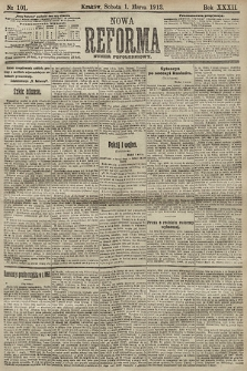 Nowa Reforma (numer popołudniowy). 1913, nr101
