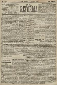 Nowa Reforma (numer popołudniowy). 1913, nr117