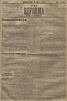 Nowa Reforma (numer popołudniowy). 1913, nr119