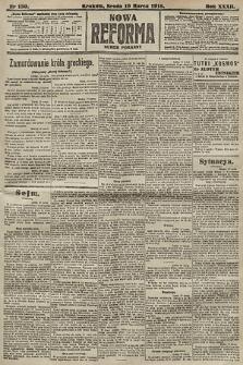 Nowa Reforma (numer poranny). 1913, nr130