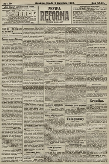 Nowa Reforma (numer poranny). 1913, nr150