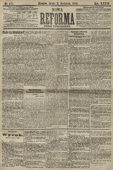 Nowa Reforma (numer popołudniowy). 1913, nr151
