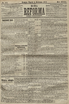 Nowa Reforma (numer popołudniowy). 1913, nr155