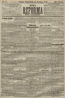 Nowa Reforma (numer popołudniowy). 1913, nr171