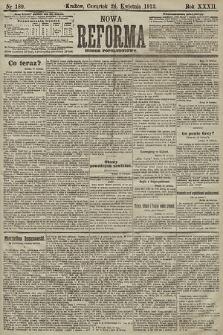 Nowa Reforma (numer popołudniowy). 1913, nr189