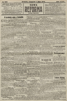 Nowa Reforma (numer poranny). 1913, nr200