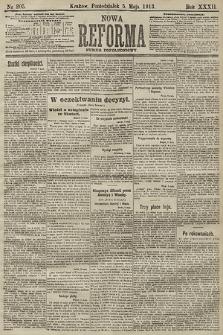 Nowa Reforma (numer popołudniowy). 1913, nr205