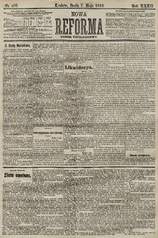 Nowa Reforma (numer popołudniowy). 1913, nr209