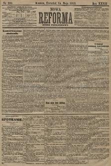 Nowa Reforma (numer popołudniowy). 1913, nr220