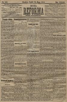 Nowa Reforma (numer popołudniowy). 1913, nr222