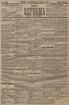 Nowa Reforma (numer popołudniowy). 1913, nr226