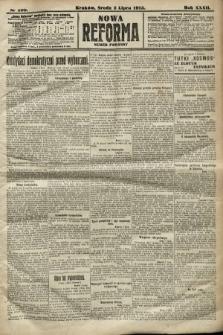 Nowa Reforma (numer poranny). 1913, nr299