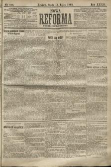 Nowa Reforma (numer popołudniowy). 1913, nr324
