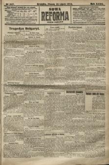 Nowa Reforma (numer poranny). 1913, nr327