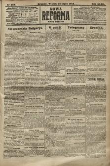 Nowa Reforma (numer poranny). 1913, nr333