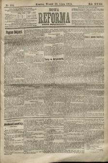 Nowa Reforma (numer popołudniowy). 1913, nr334