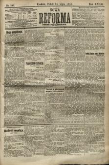 Nowa Reforma (numer popołudniowy). 1913, nr340