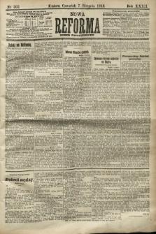 Nowa Reforma (numer popołudniowy). 1913, nr362