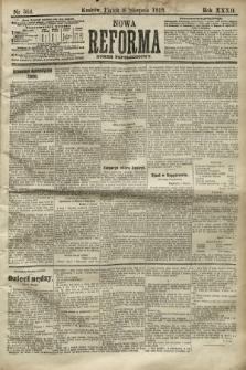 Nowa Reforma (numer popołudniowy). 1913, nr364