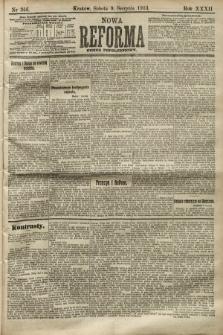 Nowa Reforma (numer popołudniowy). 1913, nr366