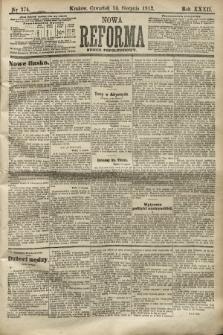 Nowa Reforma (numer popołudniowy). 1913, nr374