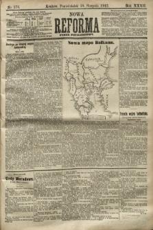 Nowa Reforma (numer popołudniowy). 1913, nr378
