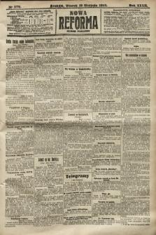 Nowa Reforma (numer poranny). 1913, nr379