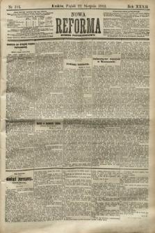 Nowa Reforma (numer popołudniowy). 1913, nr386