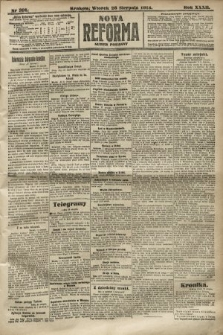 Nowa Reforma (numer poranny). 1913, nr391